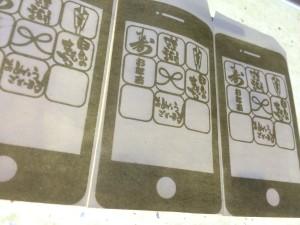 ぽち袋【和紙と活版印刷】