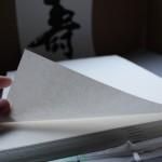 手すき半紙【月の影】