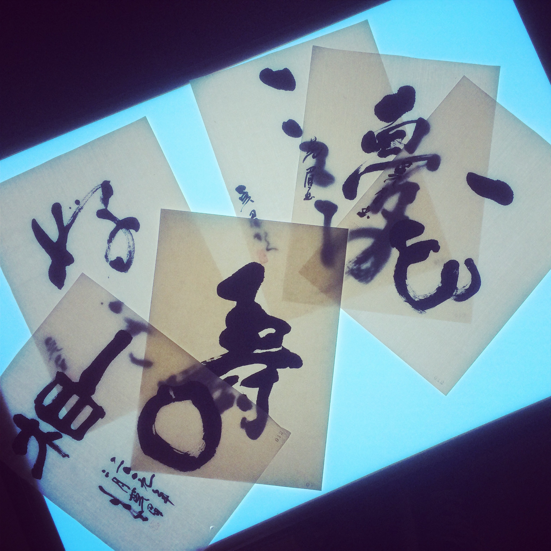 【月の影】展示ディスプレイ